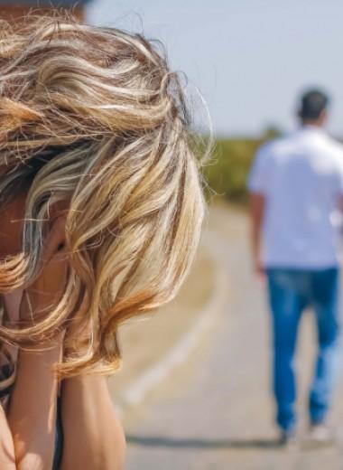 Кризисы брака и беременность