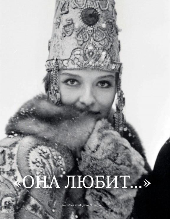 GALA Биография