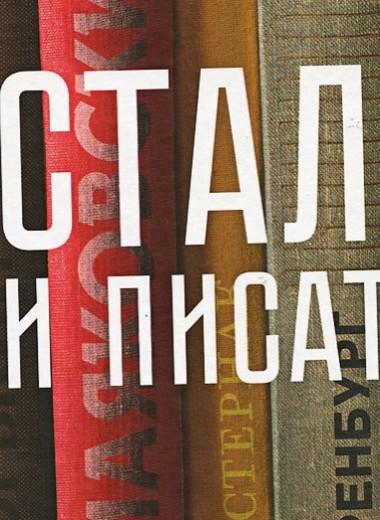 Книги «Биографии»