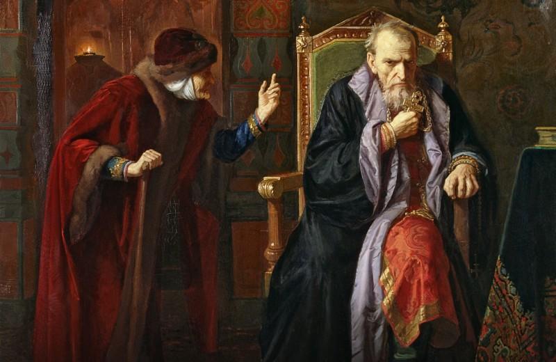 Семь жен царя Ивана