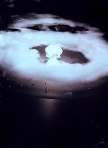 Ядерный след