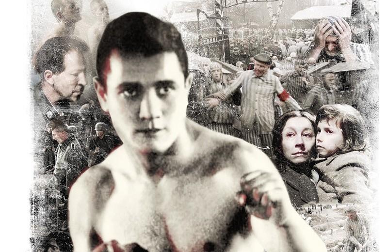 Гладиатор из Освенцима