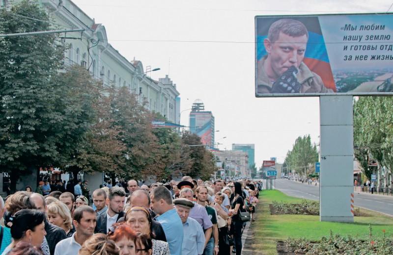 Донбасс между миром и войной