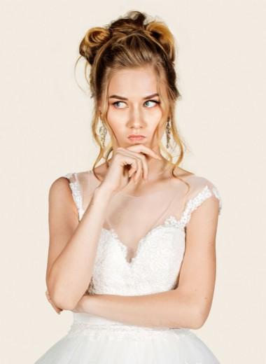 Хочу замуж, но боюсь!