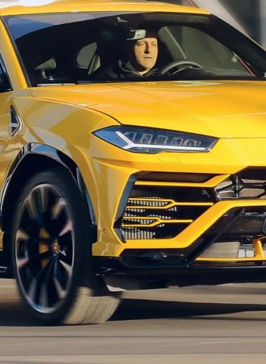 Lamborghini Urus. Из крайности в крайность