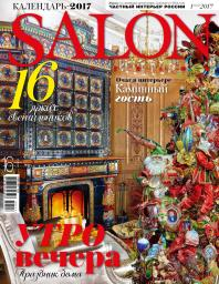 SALON-Interior №1