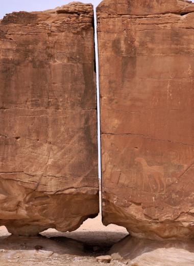 Аль-Наслаа, Саудовская Аравия