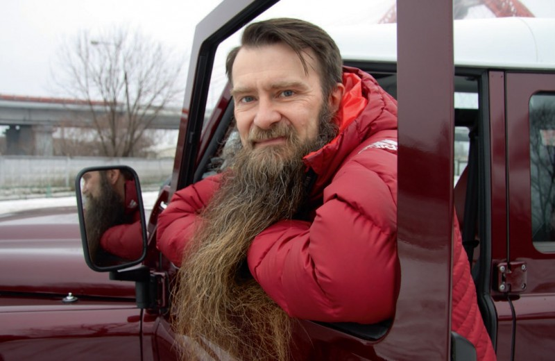 История с бородой