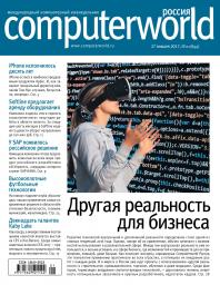 Computerworld Россия №1
