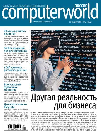 Computerworld Россия №1 27 января