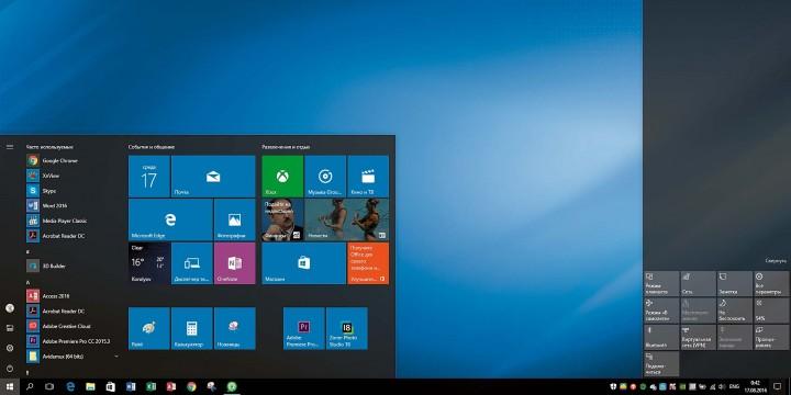 Обновленная Windows 10