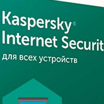 Что нового в антивирусах Kaspersкy 2017