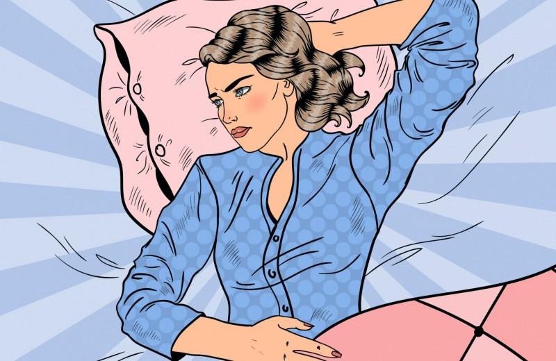 Неспящие красавицы