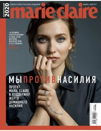 Marie Claire №53