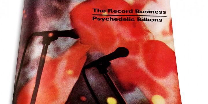 Золото звука: 15 июля 1968 года