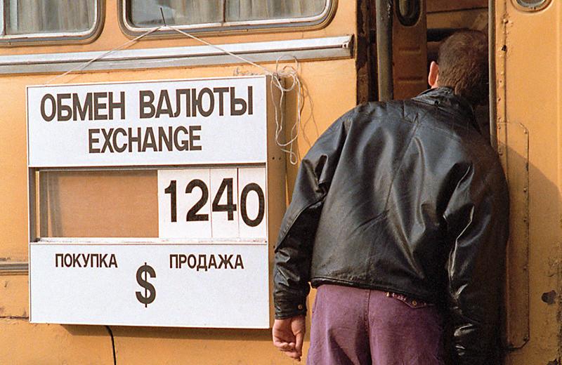 Право рубля