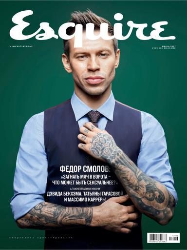 Esquire №6 Июнь