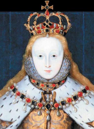 ЕлизаветаI: королева поэтов и пиратов