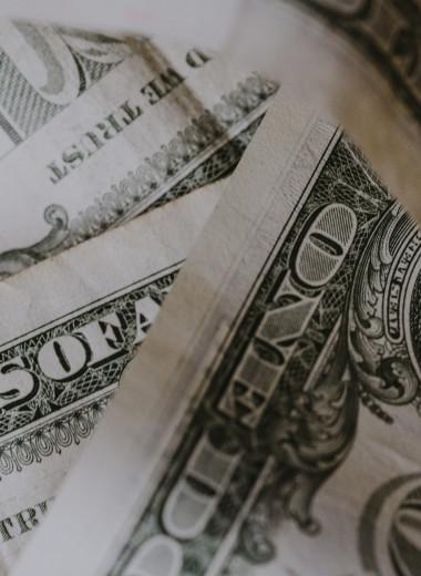Борьба валютных нарративов