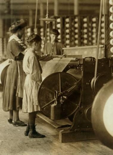 Наука и жизнь в начале XX века