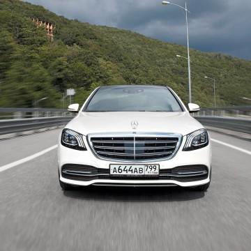 Mercedes-BenzS-Class
