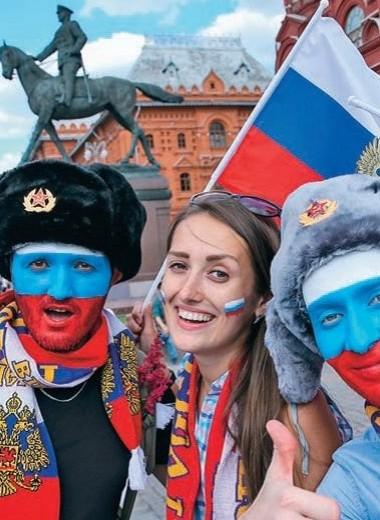Феномен русского мундиаля