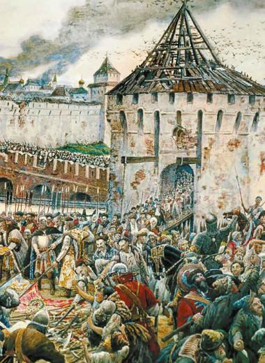 Спасение Москвы