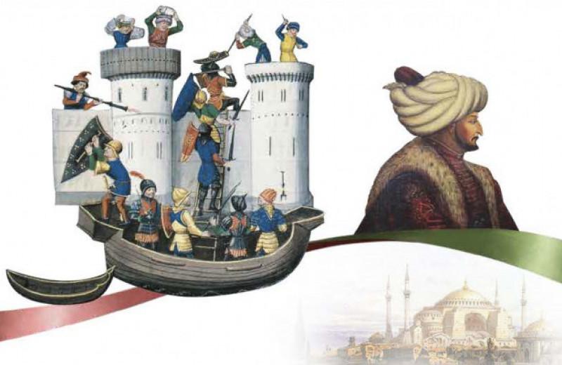 Премудрость Константинополя