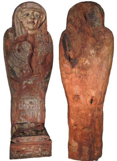 Саркофаг из Гамхуда
