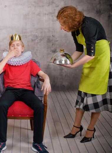 Все, что пожелаешь!Воспитываем короля?