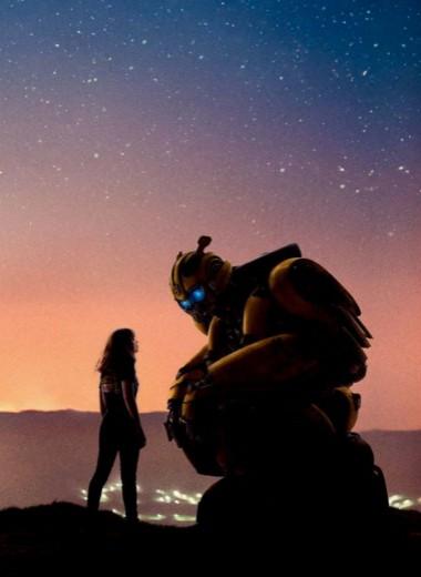 Премьера месяца | Bumblebee