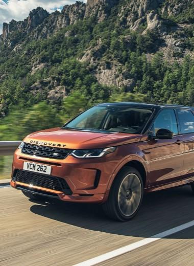 Land Rover Discovery Sport. Продукт раскрепощённых разработчиков