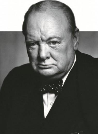 Семь мифов о сэре Уинстоне Черчилле: V значит Victory