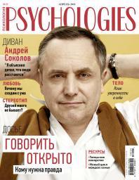 Psychologies №27