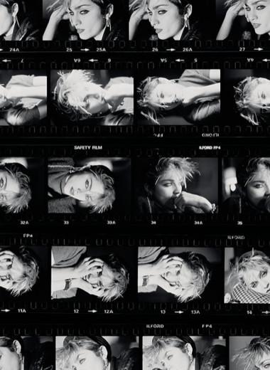 Мадонна: да, нет, знаю
