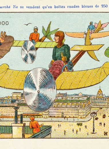 Сказка о будущем: каким видели наше настоящее футурологи прошлого