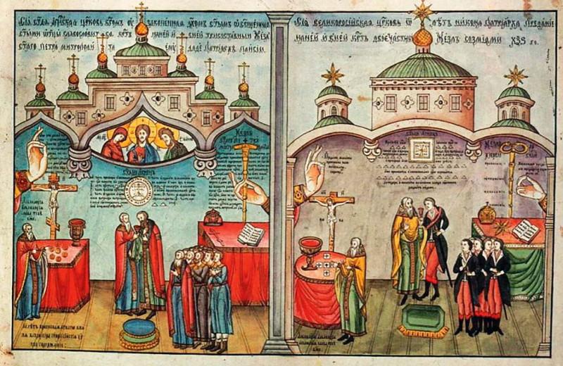 Русский раскол XVII века: на смерть за единый «аз»