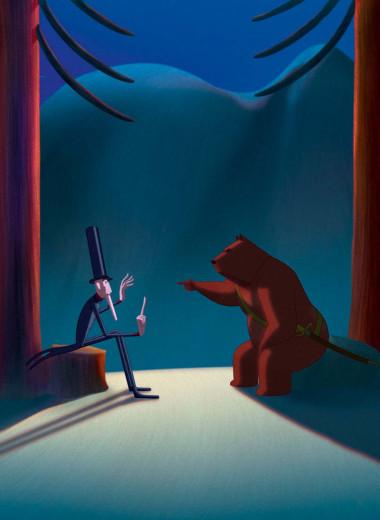 Медвежья постправда
