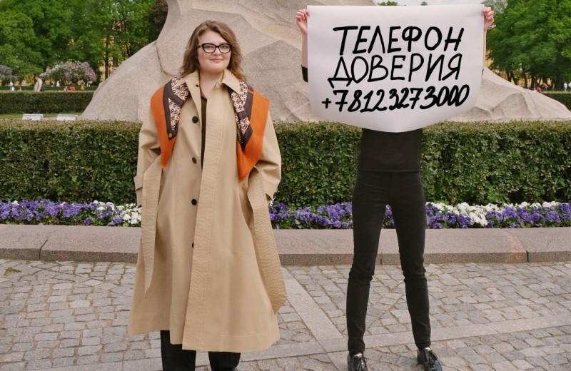 Елена Болюбах