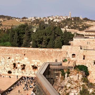 От Тель-Авива доИерусалима