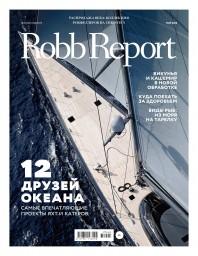 Robb Report №5