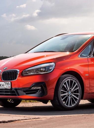 BMW 218i Active Tourer: небольшой оригинал