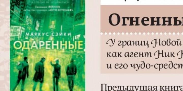 Книги | Дилемма