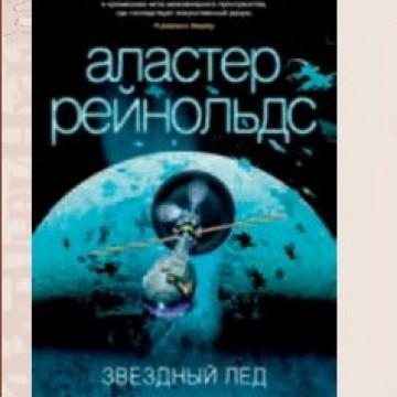 Книги | Дарт Бейн
