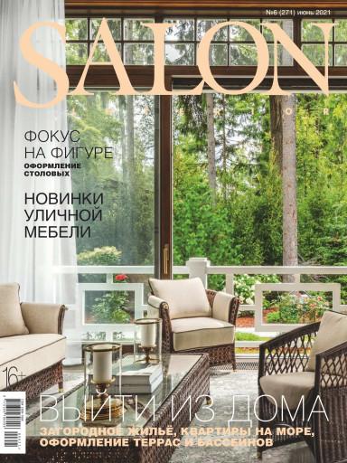 SALON-Interior №6 июнь