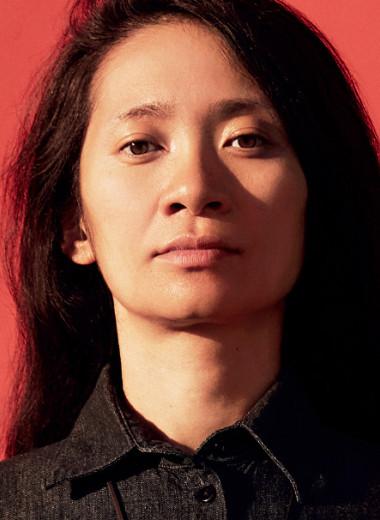 Хлои Чжао: «Это фильм о дружбе и любви»