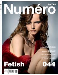 Numéro №44