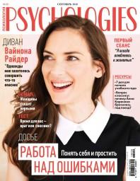 Psychologies №32