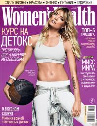 Women's Health №1