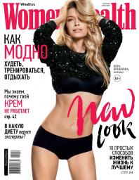 Women's Health №2-3